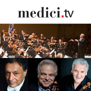 Live Stream: Pinchas Zukerman, Itzhak Perlman, and the Israel